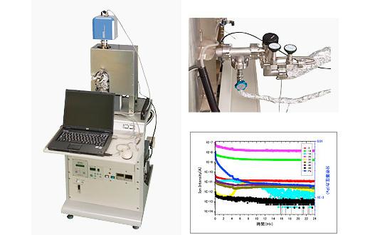 RGA-QMS(差動排気・四重極型質量分析計)
