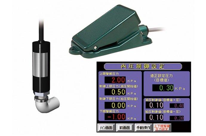 自動内圧調整器(フットペダル付)